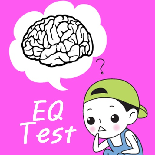 emotional intelligence tests