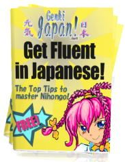 Learn Japanese, Hints and Tips this educator used to Learn Japanese and get fluent