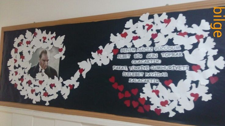 #bilge# çankaya ilkokulu 2016 4-D sınıfı...