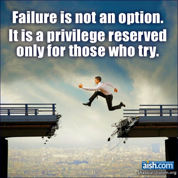 Inspirational Quotes About Failure: 73 Best Images About Rugby Mom On Pinterest