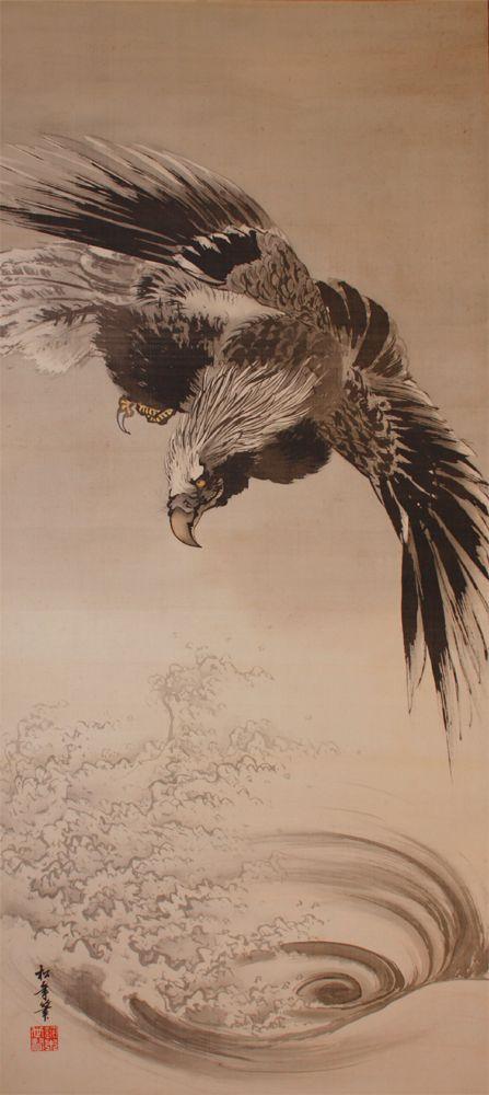 SUZUKI Shonen (1848-1918), Japan 鈴木松年