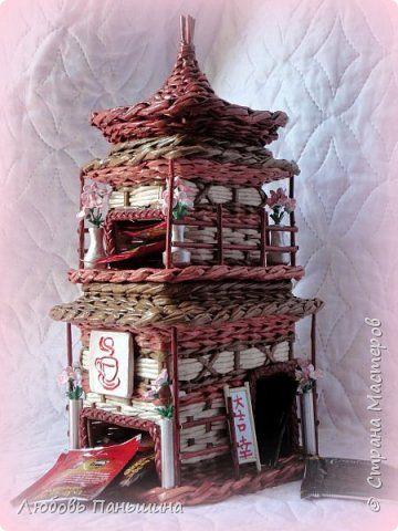 Поделка изделие Плетение Чайный дом и  Мамины сокровища Бумага Трубочки бумажные фото 2