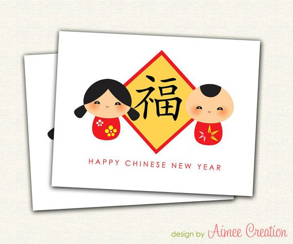 Handmade new year cards ideas new year card by mendi yoshikawa chinese new year card m4hsunfo