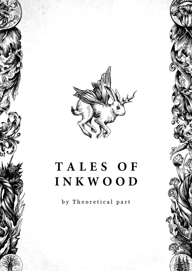 Ознакомьтесь с моим проектом в @Behance: «Tales of Inkwood» https://www.behance.net/gallery/46019903/Tales-of-Inkwood