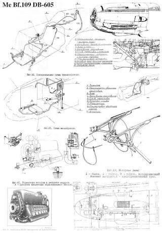 Engine Cutaway Wallpaper Engine Tuning Wiring Diagram ~ Odicis