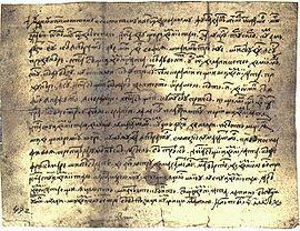 Scrisoarea lui Neacșu/ Neacșu's letter - between 1512 and 1521; the oldest surviving document written in Romanian
