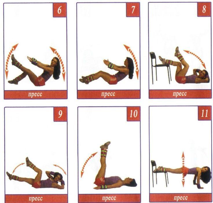 картинки упражнения для прес