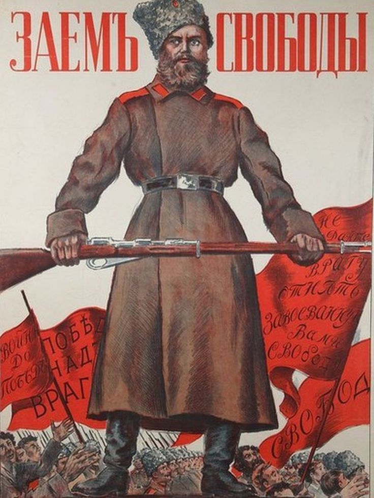 Russian Revolution: Ten propaganda posters from 1917 By Vera Panfilova State Central Museum of Russian Contemporary History      5 November 2017     From the section Europe   Ten classic images that rallied the masses in 1917.