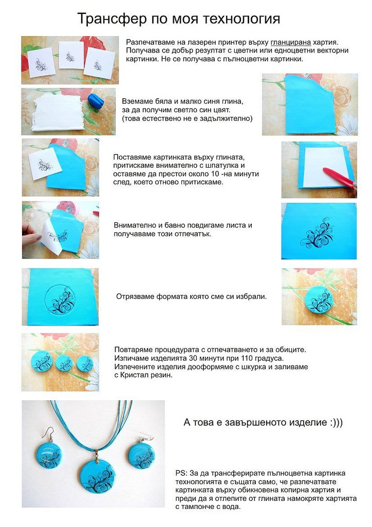 HOW TO TRANSFER A LAZER PRINTED PICTURE TO POLYMER CLAY | TUTORIALES | Pinterest | Polymer clay, Clay and Polymer clay jewelry