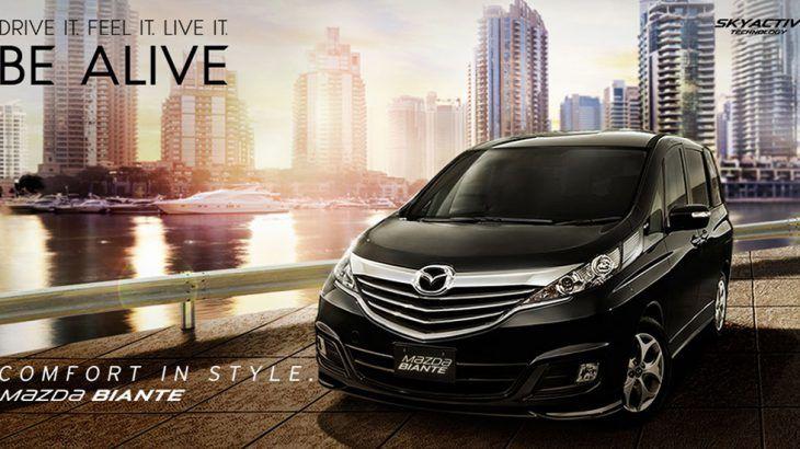 Harga Mobil Mazda Biante | Harga Mazda Biante Skyactiv
