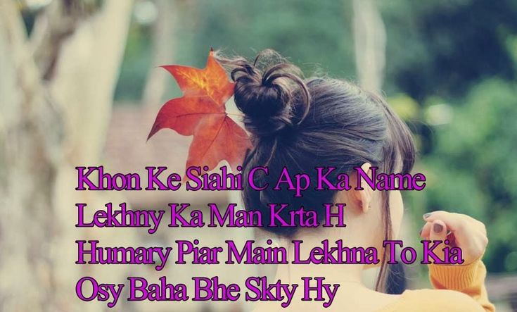 Best Love quotes in Hindi – Hindi love quotes
