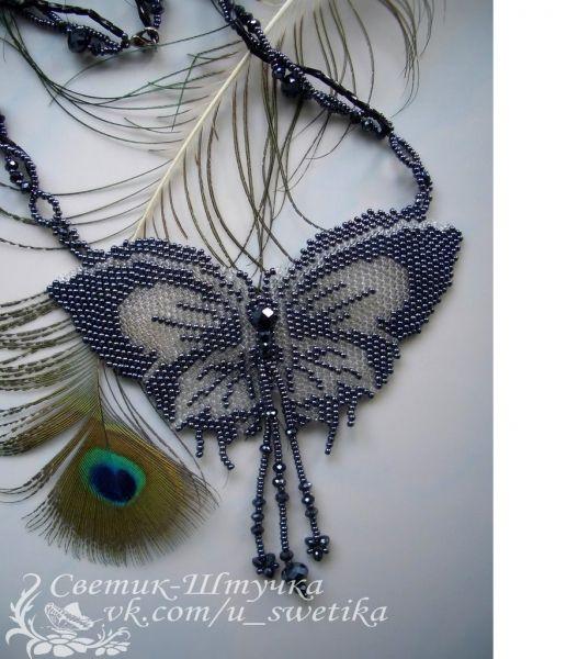 Lovely butterfly necklace