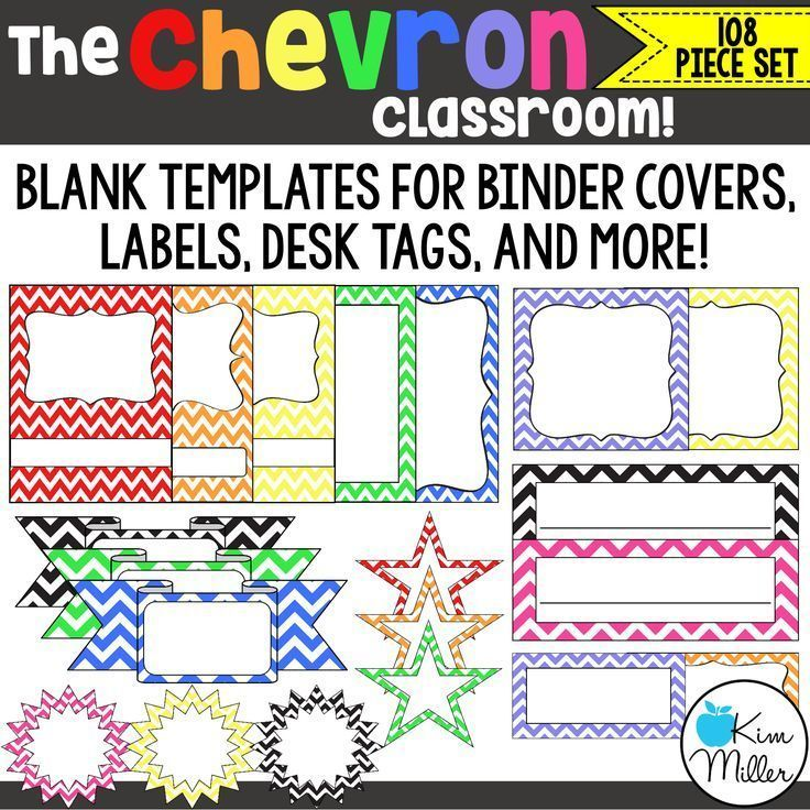 Looking for Chevron themed decor for your classroom? This Chevron 108 Piece Blank Template Set is perfect for adding a splash of color to any classroom. Use these blank templates for binder covers, notes home, desk tags, labels and more!