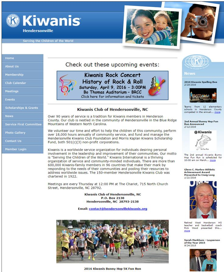 KIWANIS CLUB OF HENDERSONVILLE - A simple site with a lot of interesting content. The images on the homepage are all striking. Even if you have limited time, you can still help your community through the Hendersonville Kiwanis Service First Committee. Check out the site to find out more! http://www.hendersonvillekiwanis.org