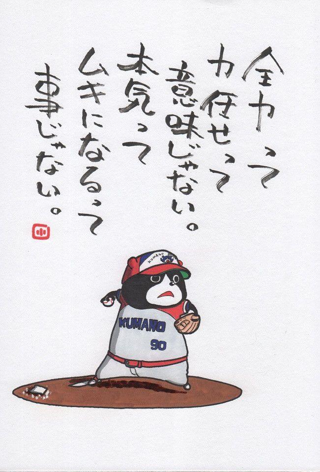 ヤポンスキー こばやし画伯オフィシャルブログ「ヤポンスキーこばやし画伯のお絵描き日記」Powered by Ameba-60ページ目