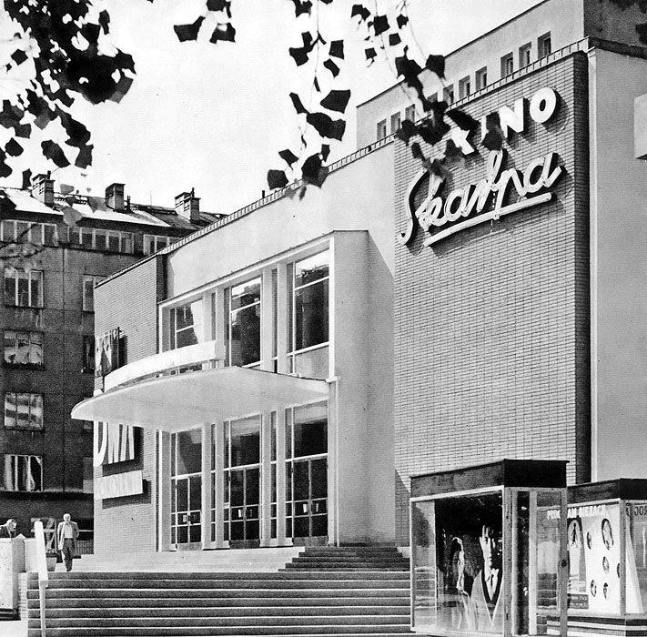 Kino Skarpa, lata 60.  (fot. Edmund Kupiecki)