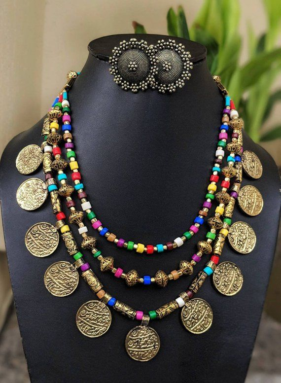 Afghani Jewelery,indian jewelry,boho tribal coin necklace,beaded necklace
