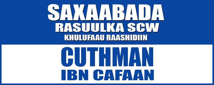 Khulufaau Raashidiin 3