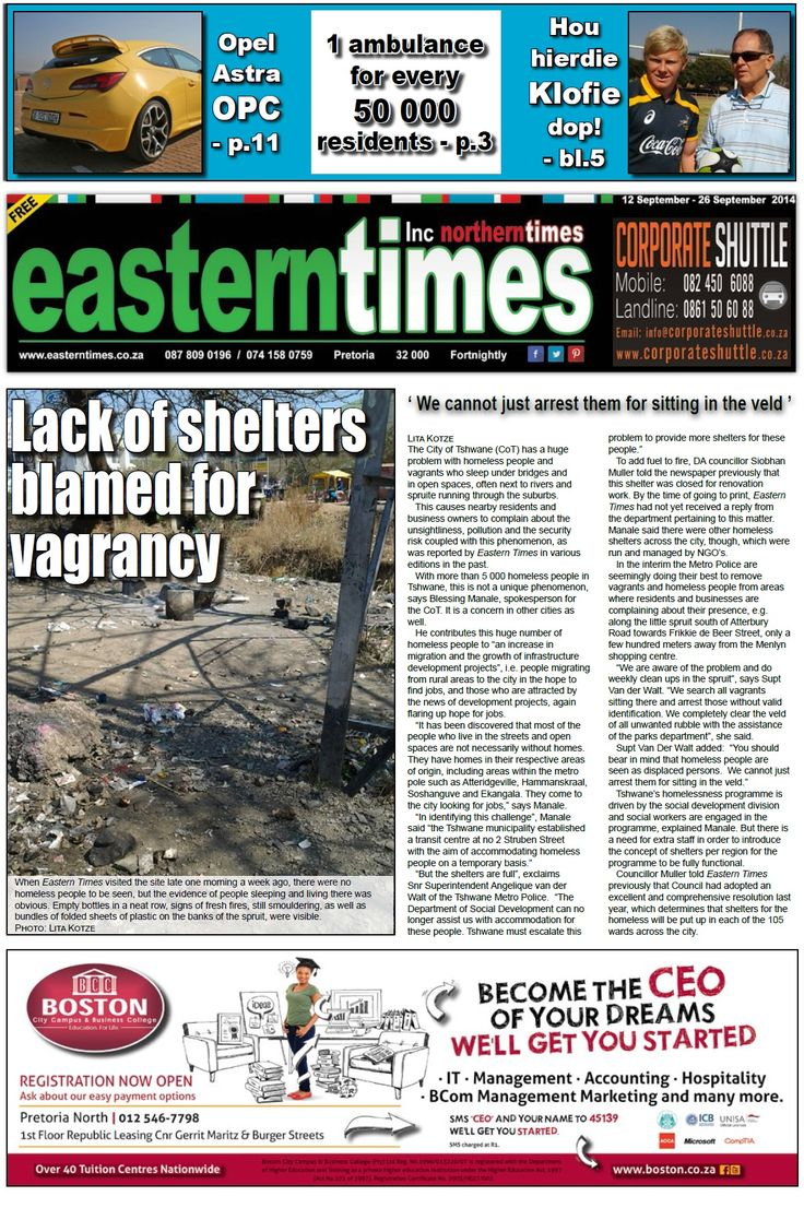 Front page 12 - 26 September