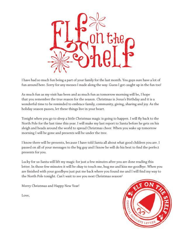 Printable Goodbye Letter from Elf on the Shelf @Amber McDaniel this is cute for holly and hailey!: