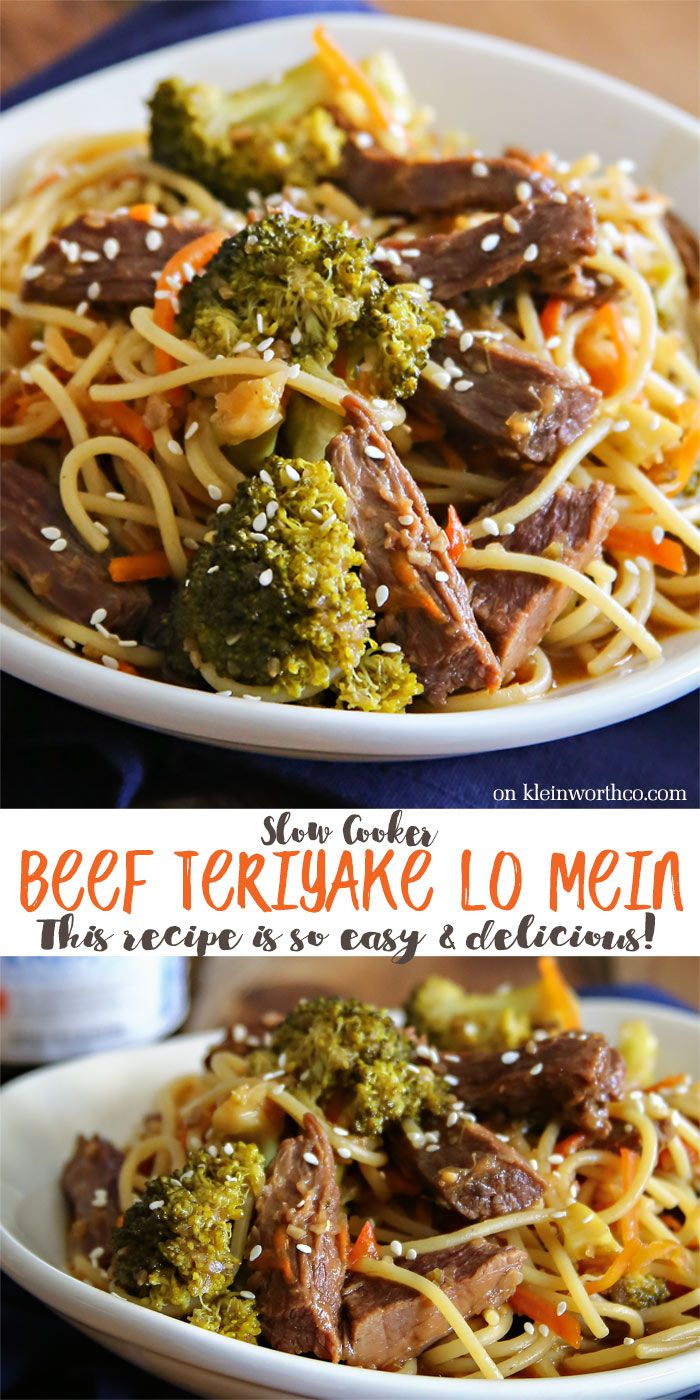 Slow Cooker Teriyake Beef Lo Mein is another easy family dinner idea that's a big crowd pleaser! Quick to prep, just toss & go. It's positively delicious!  AD @SoyVay