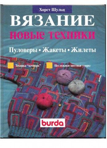Книга по просьбе трудящихся.