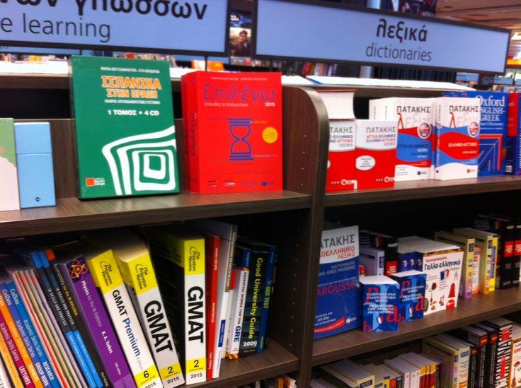 public bookstores