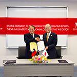 寺田倉庫贊助講座於橫濱美術大學開辦,並展開臺灣正修科技大學交換實習計畫
