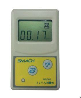 Personal dosimeter Personal radiation dose detector Radioactive tester