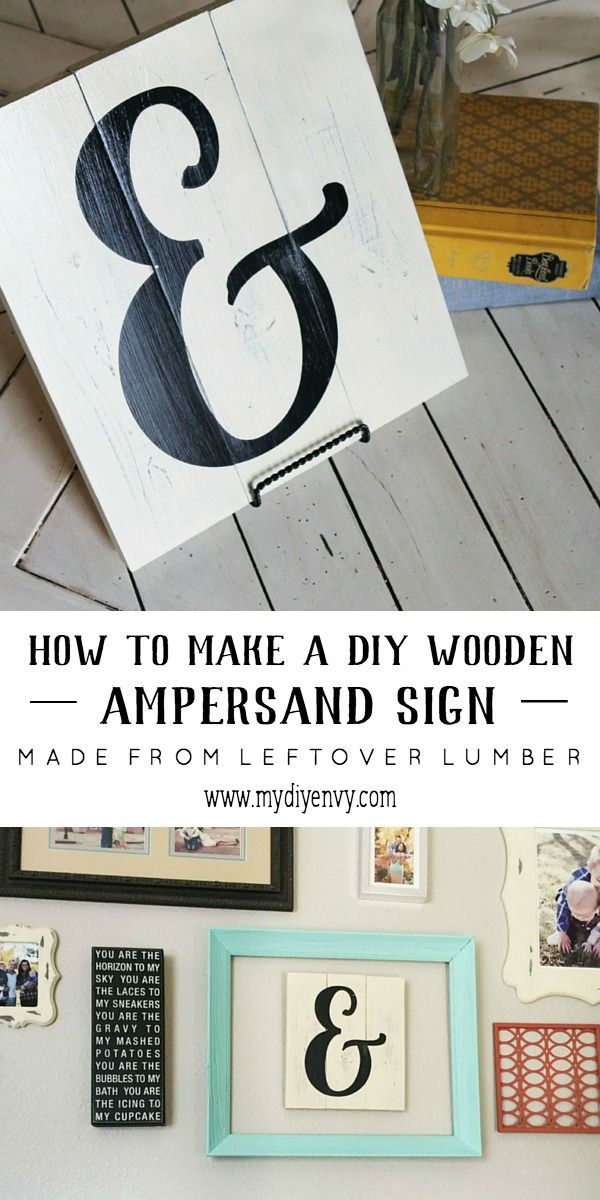 How to make a DIY wooden ampersand sign from left over lumber. | www.mydiyenvy.com