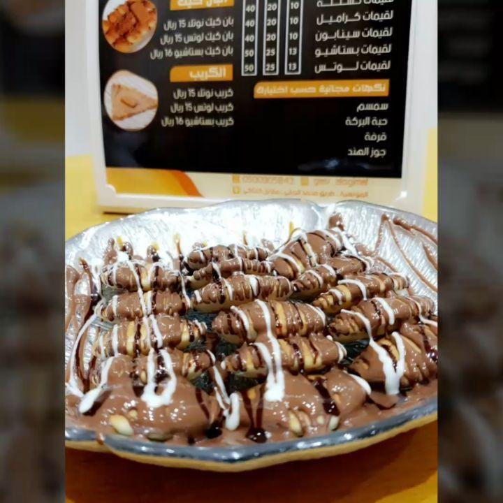 قصر اللقيمات ليست مجرد لقيمات المونسيه طريق محمد البرقي مقابل كنتاكي Gasr Alogimat Food اكلات Food Breakfast Cereal