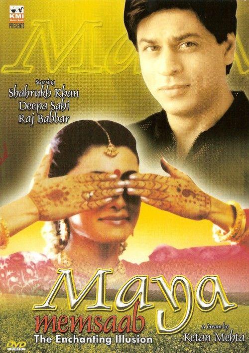Shahrukh Khan and Deepa Sahi - Maya Memsaab (1993)