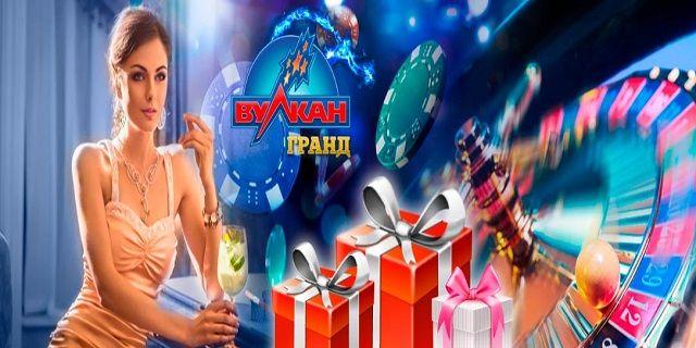 Фильмы онлайн казино вулкан баги для казино на diamond rp