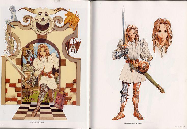 Yamada akihiro mystic ark fantasy illustration