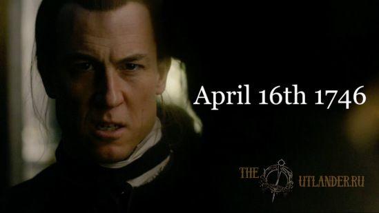 """Стилы к эпизоду S2E12 """"Радуйся, Мария"""" - 26 Июня 2016 - Outlander"""