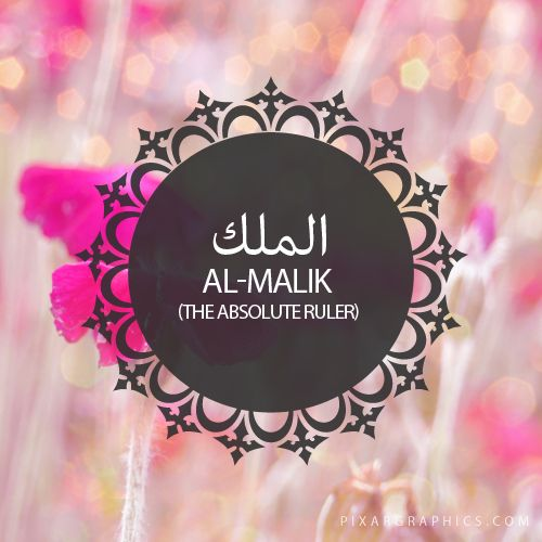 Al-Malik,The Absolute Ruler-Islam,Muslim,99 Names