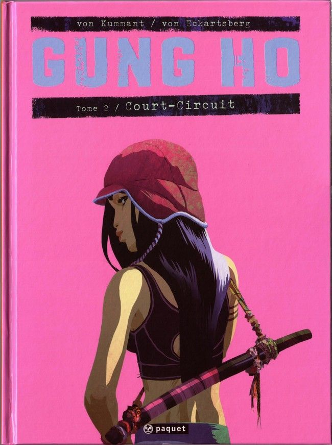 Gung Ho -2- Court-Circuit  -  2015