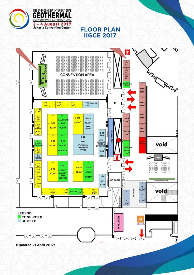 Floorplan IIGCE 2016 Update 16062016