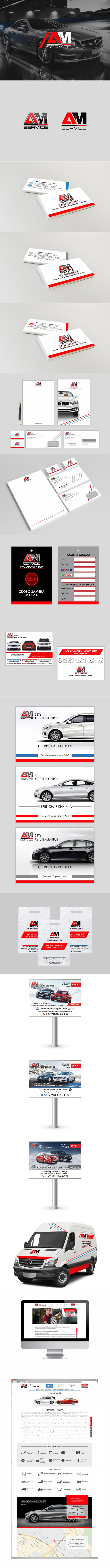 AM-service. Identity Branding. Business Card. Letterhead. Billboard.Vehicle branding. Web design.