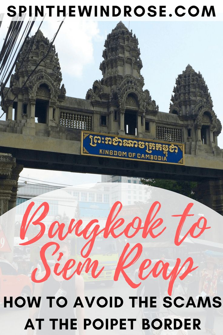 Bangkok to Siem Reap: How to avoid the scams at Poipet border crossing (Thailand to Cambodia) - spinthewindrose.com
