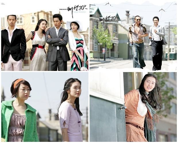 Fashion 70s Drama Recap Av Movie 2013