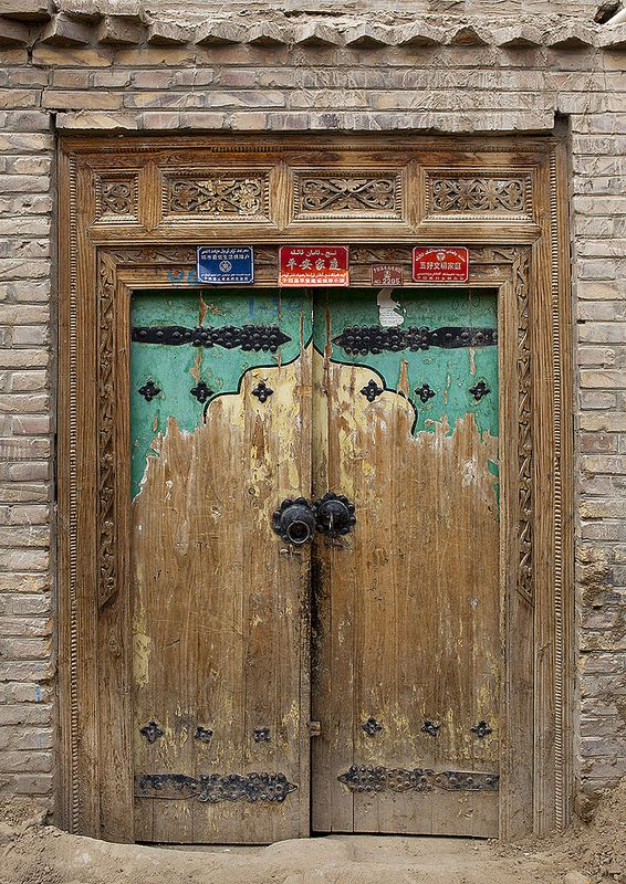 ˚Traditional Door In Old Town, Keriya, Xinjiang Uyghur Autonomous Region, China