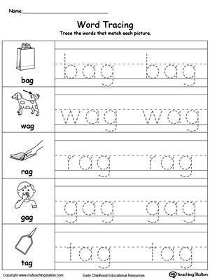 Kindergarten Dash Trace Handwriting Worksheet Printable ...