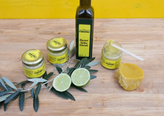 Wax salve essential lime oil organic body salve by KtimaThrinax