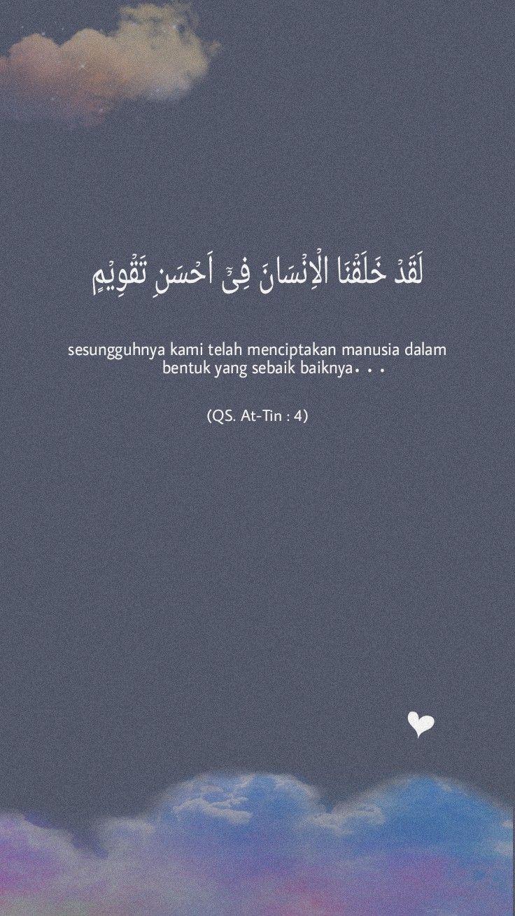 at tin ayat 4 wallpaper aesthetic quotes islami