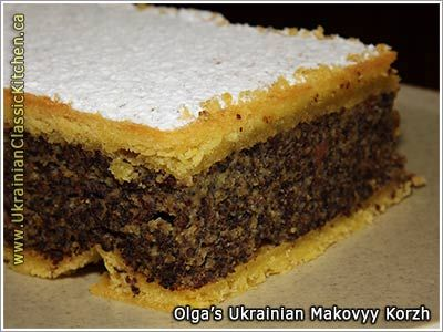 Ukrainian Makovyy Korzh / Poppy Seed Filled Short Crust Pastry