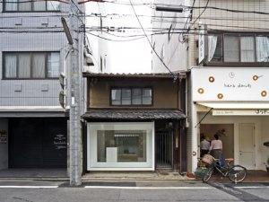 tiny kyoto townhouse