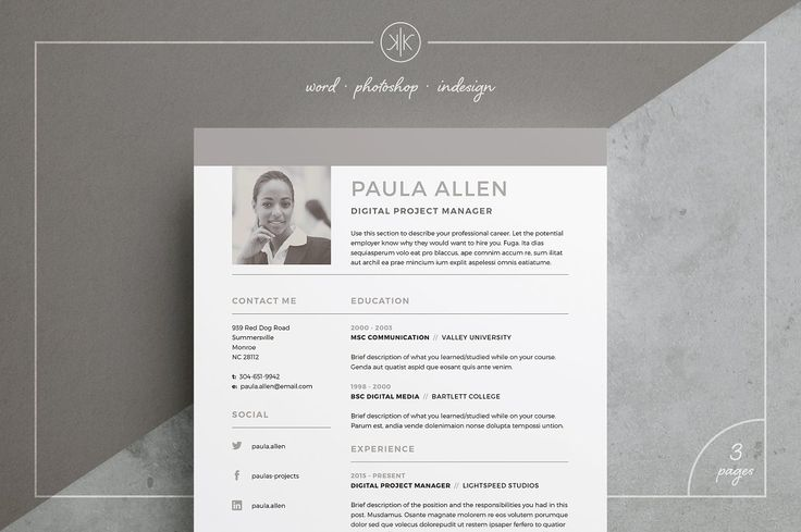 Resume/CV | Paula - Resumes - CV Template - Resume Template 3 page | CV Template + Cover Letter for MS Word | Instant Digital Download |