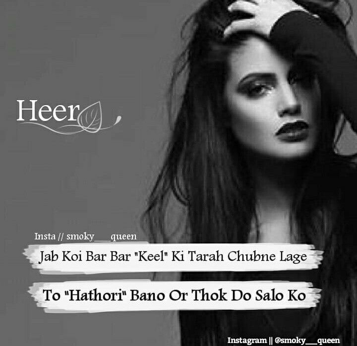 Sanjana V Singh Girly Attitude Quotes Attitude Quotes For Girls