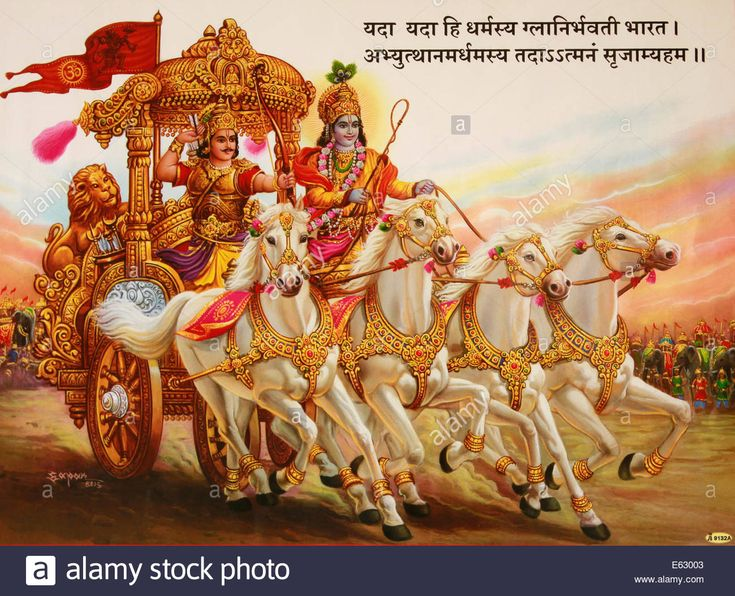 the bhagavad gita quotes Google Search Lord krishna
